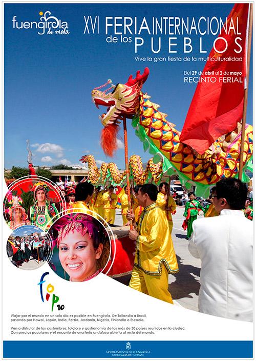 XVI International Culture Fair