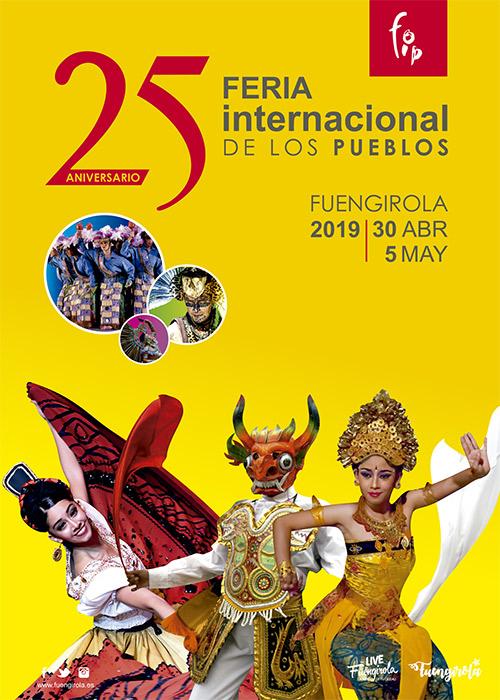 XXV Feria de los Pueblos