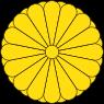 escudo de japon